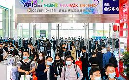告別武漢 啟航新程,API China明年5月青島見