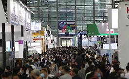 迁新址扬新帆,2021深圳电子电路展邀您共享商机!