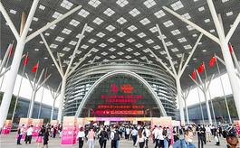 第29届深圳礼品展:发挥湾区优势,引领行业发展