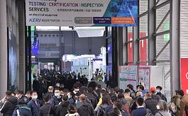 中电联首届年会将与2021年EP电力展同期举办