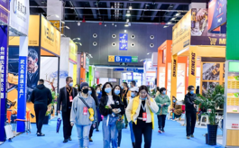 第27届义乌小商品博览会圆满落幕