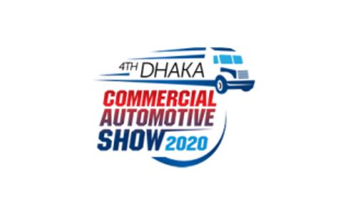 孟加拉达卡汽车配件展览会Dhaka Motor Show