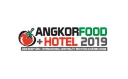 柬埔寨酒店用品展覽會ANGKOR FOOD HOTEL