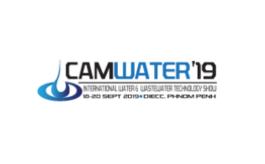 柬埔寨水处理展览会CAMWATER