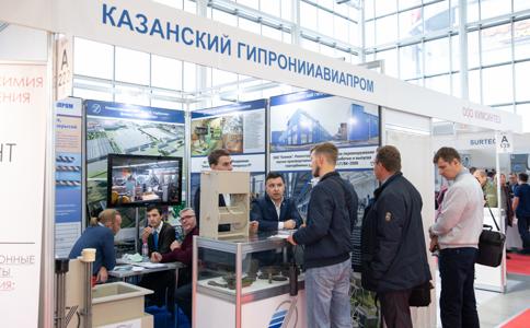俄羅斯莫斯科表面處理展覽會Coating