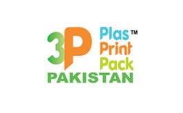 巴基斯坦卡拉奇塑料包裝印刷展覽會3P