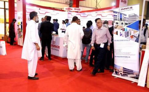 巴基斯坦卡拉奇塑料包装印刷展览会3P