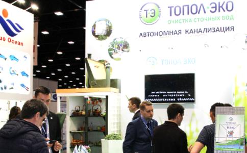 俄罗斯圣彼得堡空调暖通展览会Engineerica