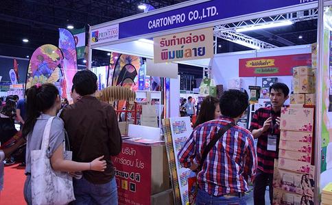 印度孟買印刷展覽會PAMEX