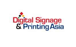 巴基斯坦卡拉奇广告标识展览会DSPA