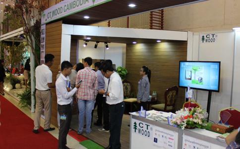 柬埔寨金邊建材展覽會CCE