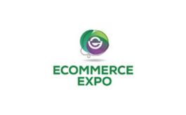 英國曼徹斯特電子商務展覽會E-Commerce Show