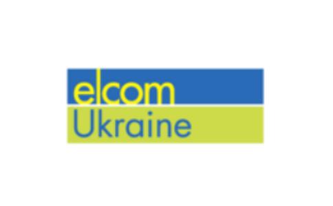 乌克兰基辅电力展览会Elcom
