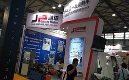 中国国际电机展览会MOTOR CHINA
