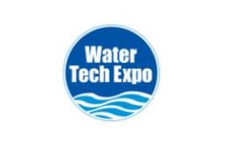 巴基斯坦卡拉奇水处理展览会Water Tech Expo