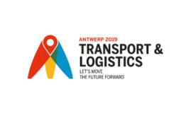 比利时安特卫普物流展览会Transport&Logistics