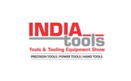 印度古吉拉特五金展览会India Tools
