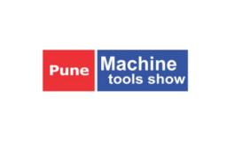 印度浦那机床展览会PUNE MACHINE TOOLS