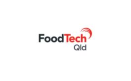澳大利亞布里斯班食品展覽會Foodtech
