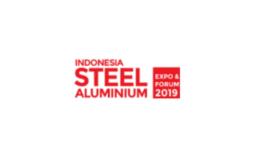 印尼雅加達金屬加工及鋁材展覽會Steel Aluminium