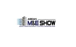 马来西亚吉隆坡机电展览会》ASEAN M&E