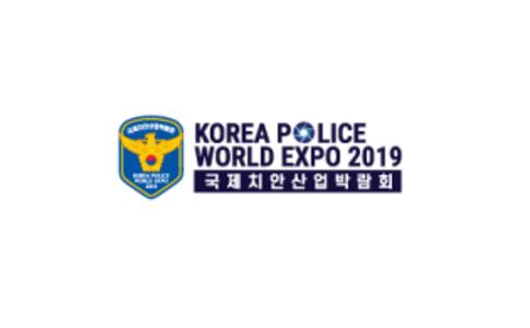 韩国仁川军警防务●展览会POLICE WORLD