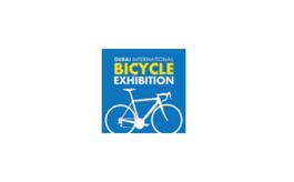 阿聯酋迪拜自行車展覽會Bicycle Show