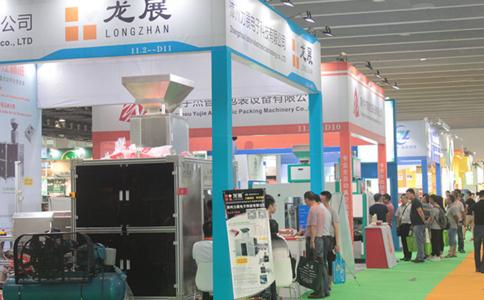 廣州國際糧油機械展覽會