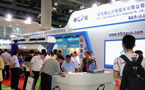 广州国际粮油机械展览会
