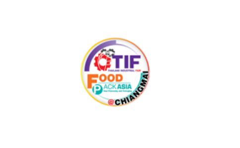 泰国清迈食品包装展览会Food Pack