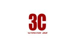 深圳國際3C電子智能裝備展覽會
