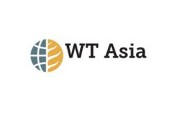 印尼泗水煙草展覽會WT ASIA
