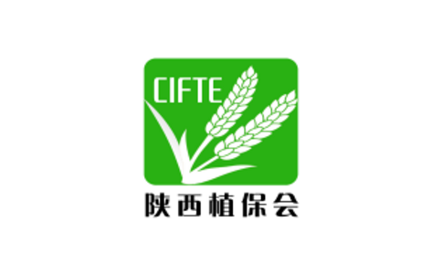 中國(西安)農業機械展覽會CIFTE