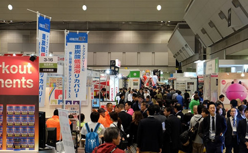 日本橫濱保健食品展覽會Wellness Food