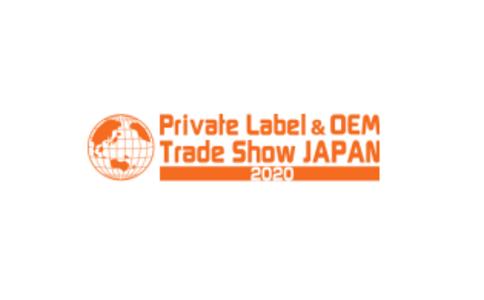日本东京贴牌及OEM展览会Private Label & OEM
