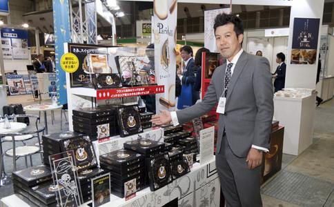 日本东京贴牌及OEM优德亚洲Private Label & OEM