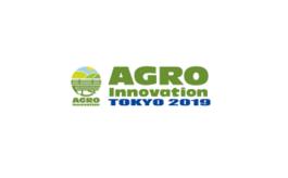 日本東京農業展覽會AGRO Innovation