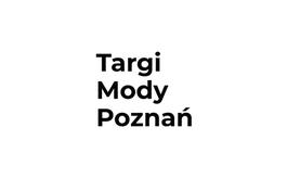 波蘭波茲南服裝展覽會春季Poznan Fashion Fair