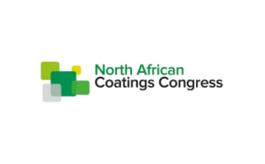 北非涂料工业展览会coatings show