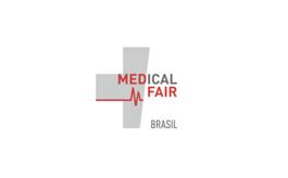 巴西圣保罗医疗展览会MEDICA