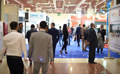 土耳其伊斯坦布尔涂料展览会Paint Expo Eurasia