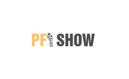 波兰华沙鞋业及皮革展览会PFI Show