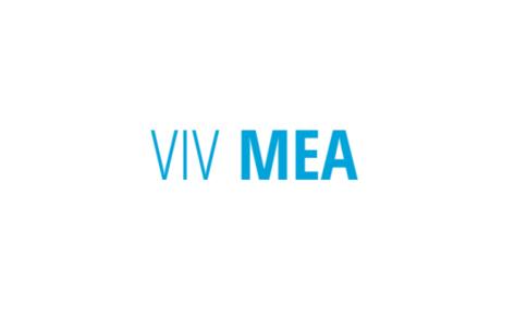 阿联酋阿布扎比畜牧展览会VIV MEA