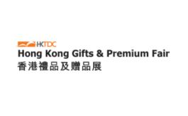 香港礼品及赠品展览会Gifts Premium