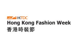香港贸发局时装展览会FASHION WEEK