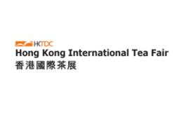 香港貿發局茶展覽會tea fair