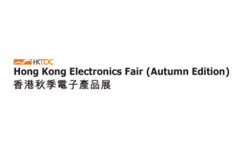 香港贸发局电子展览会秋季Hongkong Electronics Fair