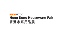 香港家庭用品展�[��HongKong Houseware Fair