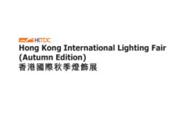 香港貿發局照明及燈飾展覽會秋季LIGHTING