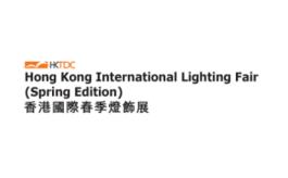 香港貿發局照明及燈飾展覽會春季LIGHTING